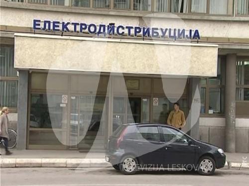 Elektrodistribucija-Leskovac