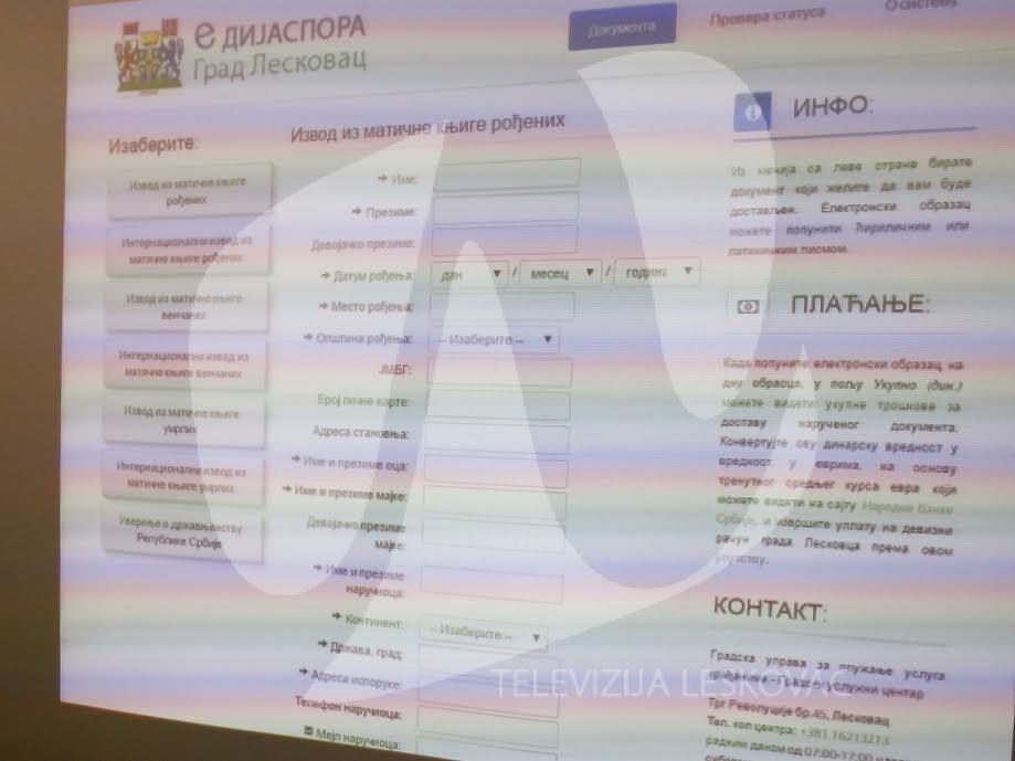 Virtuelni matičar dostupan Leskovčanima u inostranstvu
