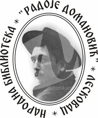 Radoje-Domanovic-LOGO