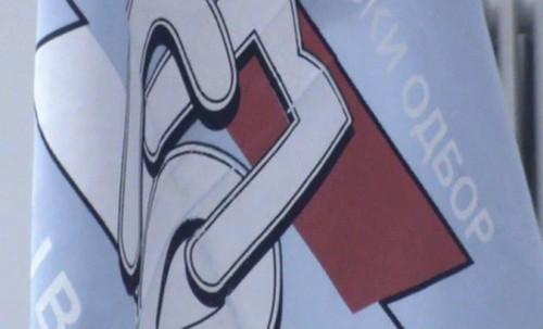 spo zastava