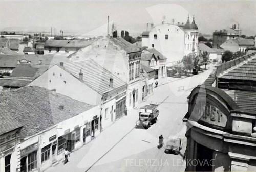 stari Leskovac iz arhive Narodnog muzeja 2